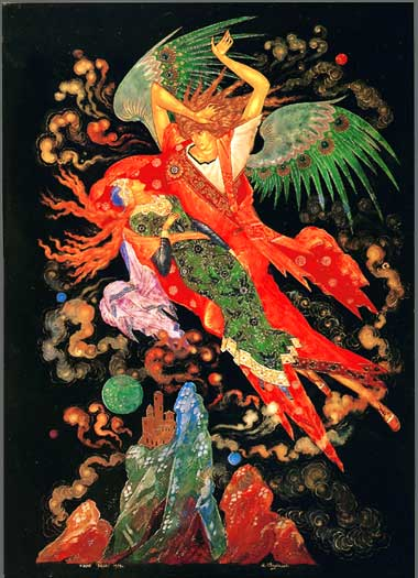 Litterature russe le demon for Amin zaoui la chambre de la vierge impure